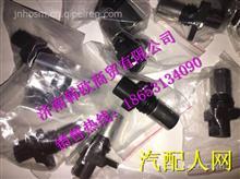 电装曲轴位置传感器029600-0570  / R61540090008