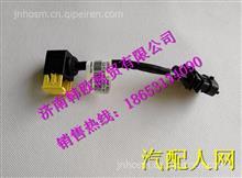 东风天龙天锦汽车国四尾气NOX氮氧传感器转接头插头/4326532