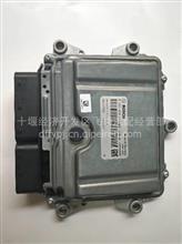 供应 5283311适用于康明斯 电子控制模块 0281020225/A034V782/0281020225/A034V782/5283311