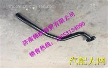 082V05703-5599重汽曼发动机MC07增压器回油管/ 082V05703-5599
