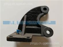 3501041A3  华菱汉马H7 H6 H9 H08  华菱重卡 左支架-前制动气室/ 3501041A3