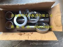 重汽豪沃T7H转向节修理包(轻量化)WG640054303+001/WG640054303+001