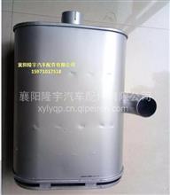 东风力拓4100410241084110货车配件消声器总成/1301010