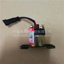 3735095-KC100东风天锦汽车风神发动机起动机预热继电器总成/3735095-KC100