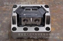 一汽解放JH6,J6天V悍V发动机软垫13756851068/解放1001040.1001060