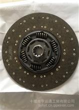 离合器从动盘总成/1601130-H0202