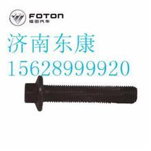 4891179 福田康明斯ISF3.8连杆螺栓/4891179