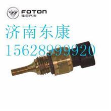 4954905 福田康明斯ISF2.8/3.8温度传感器/4954905