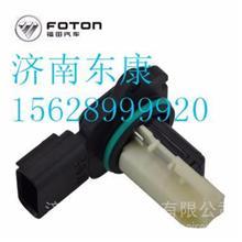 4984760 福田康明斯ISF2.8空气流量计/4984760