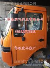 北方奔驰驾驶室专卖 北方奔驰工作台专卖 北方奔驰方向盘厂/13153025554