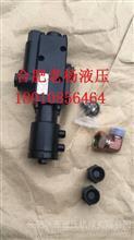 自卸车液压改装气控换向阀34QHF-000/自卸车液压配件批发零售