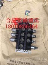 自卸车液压改装多路阀ZS-L101-3/自卸车液压配件批发零售
