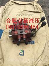 自卸车液压改装多路换向阀/自卸车液压配件批发零售