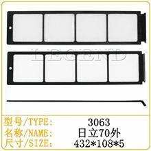 日立ZX70 空调滤芯 空调格/3063