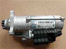 潍柴动力WP12起动机/612600091077