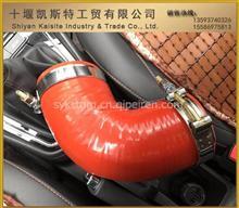 东风天龙、东风大力神商用车增压器硅胶连接管/A0020945582/WG9725530107