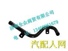 200V06303-5534重汽曼发动机MC11暖风进水管/200V06303-5534