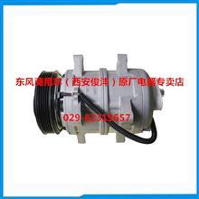 东风天龙雷诺发动机压缩机C4938842/8104010-C0100