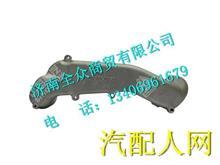200V06302-0657重汽曼发动机MC11冷却液弯管/200V06302-0657