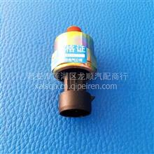 东风公司一中电气天龙天锦大力神气压传感器/3682610-C0100