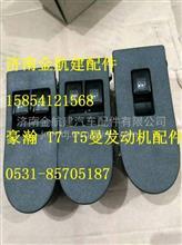 重汽天然气CNG发动机配件 油气分离器VG1500019055/VG1540030011