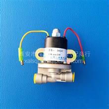 东风公司一中电气EQ145/153/1230紫罗兰电磁气阀/DH261