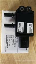 雷竞技发动机废气压差传感器4307786天然气压差传感器SCR后处理/4307786
