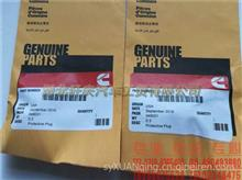 适配东风康明斯QSZ13/ISZ13系列发动机 齿轮室盖C2874183