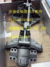 重汽豪沃EGR发动机配件 后排气歧管VG1557110012/VG1557110012