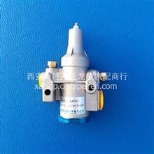 东风公司一中电气法士特变速箱空滤调节器/A4740