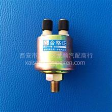 东风康明斯6BT发动机EQ145/153紫罗兰机油压力报警传感器(细丝短)/3846N-010-C2