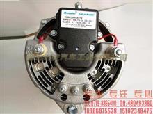 适配东风康明斯QSZ13/ISZ13系列发动机 机油冷却器座C2874093/C2874093