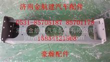 重汽豪沃EGR发动机 摇臂座碗形环 VG1540050023/WG9761349057