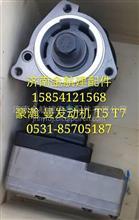 潍柴WP10 WP12发动机配件 油底壳总成/612630010408