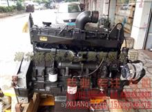 适配东风康明斯QSZ13/ISZ13系列发动机 发动机后悬置支架C2874292/C2874292