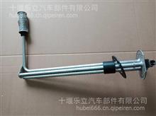 东风军车油量传感器/3827A07B-030