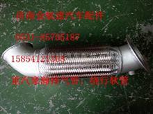 重汽豪沃EGR四气门豪瀚发动机 豪瀚进气门摇臂 VG1540050032/豪瀚配件