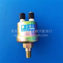 东风康明斯6BT发动机EQ145/153紫罗兰机油压力传感器(细丝长)/3846N-010-C1