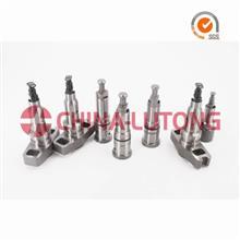 A764柱塞柴油机油泵柱塞燃油喷射系统偶件/131153-8520