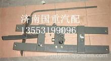 AZ9725860210重汽豪沃备胎架/AZ9725860210