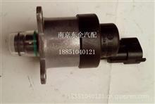 东风天龙 大力神雷诺发动机 燃油计量电磁阀总成 (0928400617)/0928400617