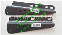 重汽豪沃T5G踏板框右前支架/752W42993-0557