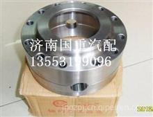 25020660大江轴间差速器壳/25020660