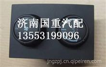 WG1608828070重汽豪沃C5B空调控制面板/WG1608828070