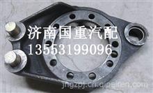 WG9981340063重汽豪沃AC16桥右制动底板/WG9981340063