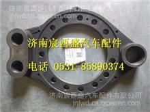 WG9950440053重汽豪威50矿左制动底板/WG9950440053