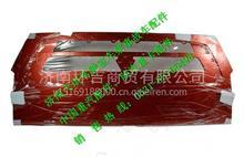 重汽豪沃T5G散热器面罩/WG1662115010