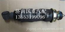 AZ1664430103重汽豪沃A7驾驶室前减震器总成/AZ1664430103