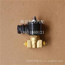 东风雷诺发动机排气制动电磁阀总成排气制动阀 /D5010 S08325