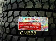 1200/20轮胎/矿山花